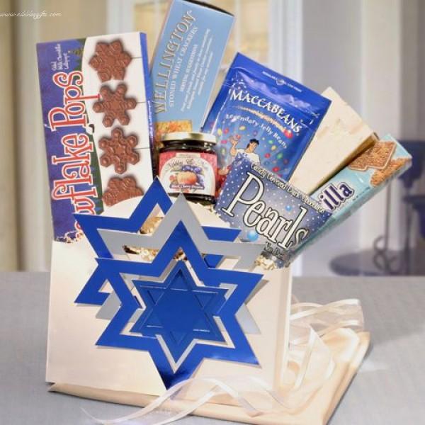 Chanukah Gift Box 5354